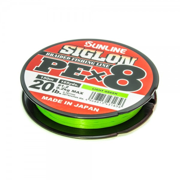 Sunline Siglon PE X8 | Light Green