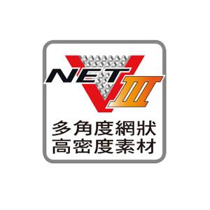 Hearty-Rise-NET-V-III