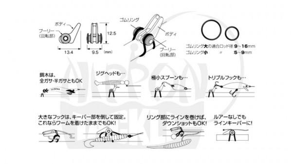 Fuji EHKM Hakenhalter (Hook Keeper) Anleitung