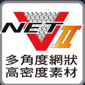 Hearty-Rise-NET-V-IIcd2WbubDqLSmb