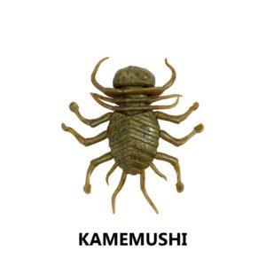 duo-realis-ninmushi-kamemushi