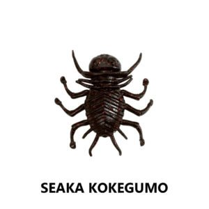 duo-realis-ninmushi-seaka-kokegumo